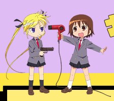 Iconos / Avatares Kill me Baby(anime)