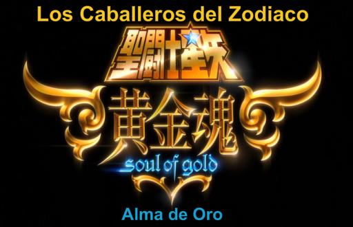 Saint Seiya Soul of Gold, opinión personal primercapitulo